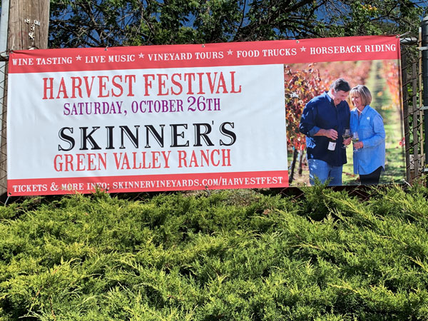 Vinyl Banners for Skinner Vineyards